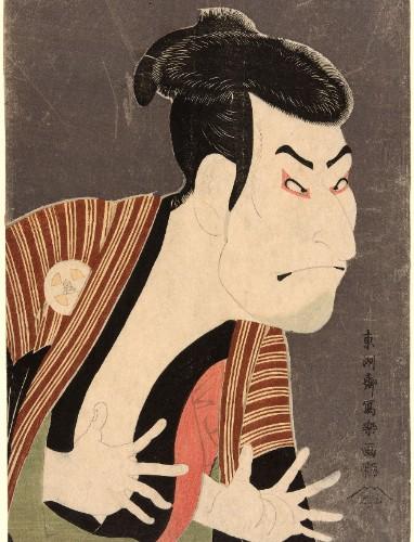 tani Oniji III - by Toshusai Shar 10 x 14 Custom Canvas Print