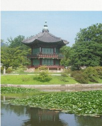 Korean Temple 1 11 x 14 Custom Canvas Print XPress