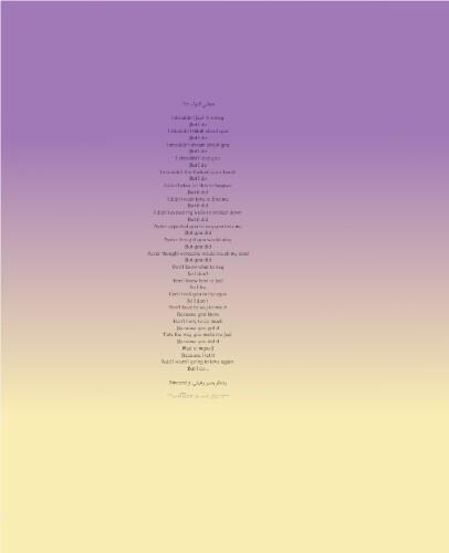 24 x 30 Custom Canvas Print XPress #54379